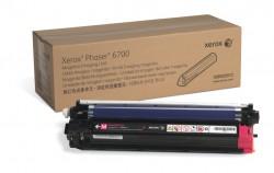 XEROX - XEROX 108R00972 ORJINAL KIRMIZI DRUM