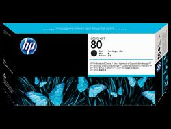 HP - HP C4820A ORJİNAL SİYAH KAFA+TEMİZLEYİCİ KARTUŞ NO:80