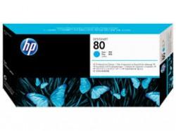HP - HP C4821A ORJİNAL MAVİ KAFA+TEMİZLEYİCİ KARTUŞ NO:80