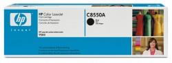 HP - HP C8550A ORJİNAL SİYAH TONER NO:822A