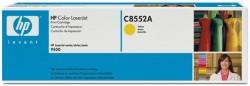 HP - HP C8552A ORJİNAL SARI TONER NO:822A