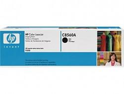 HP - HP C8560A ORJİNAL SİYAH DRUM NO:822A