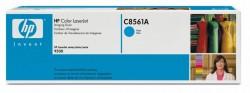 HP - HP C8561A ORJİNAL MAVİ DRUM NO:822A