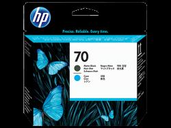 HP - HP C9404A ORJİNAL MAT SİYAH+MAVİ KAFA KARTUŞ NO:70