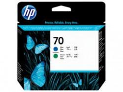 HP - HP C9408A ORJİNAL MAVİ+YEŞİL KAFA KARTUŞ NO:70