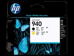 HP - HP C4900A ORJİNAL SİYAH+SARI KAFA KARTUŞ NO:940