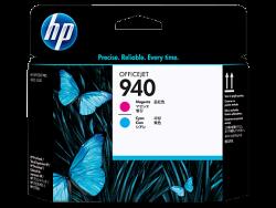 HP - HP 940 C4901AE Kırmızı ve Mavi Baskı Kafası