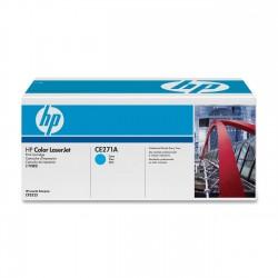 HP - HP CE271A ORJİNAL MAVİ TONER NO:650A