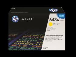 HP - HP Q5952A ORJİNAL SARI TONER NO:643A