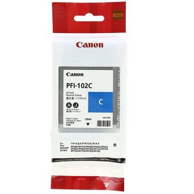 CANON PFI102C ORJİNAL MAVİ KARTUŞ